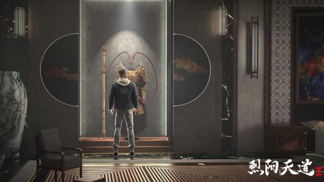 《烈阳天道Ⅰ》孙悟空帝蕾娜住所场景展示,国漫场景的新标杆
