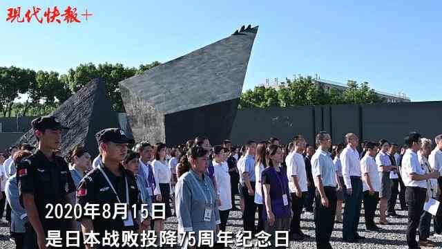 侵华日军南京大屠杀遇难同胞纪念馆建馆35周年:为和平发声