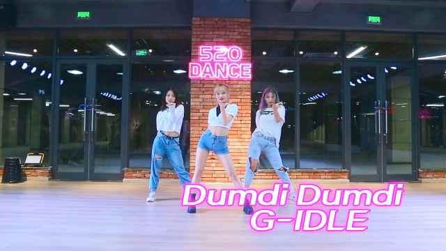 Gidle-Dumdi Dumdi小清新练习室版