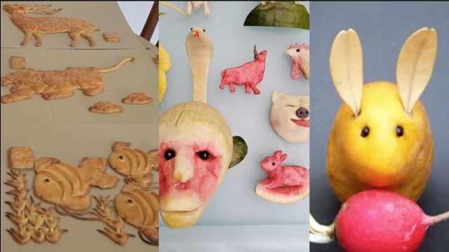 西瓜刻生肖、蔬菜做小动物……中国大爷原来动手能力这么强