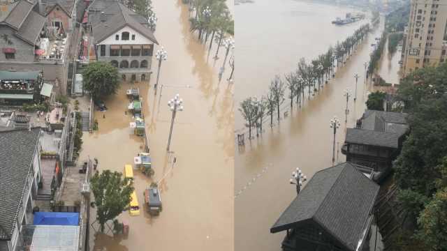 重庆南滨路被淹只剩块路牌,看洪水市民挤满桥