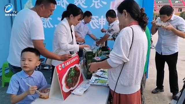桐梓本地农特产品、旅游产品亮相第十一届乡村旅游节