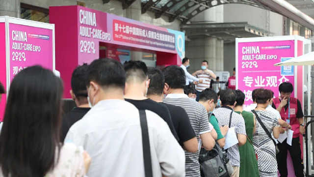 """上海成人展出现房思琪桌游卡牌,制作公司回应:""""巧合"""""""
