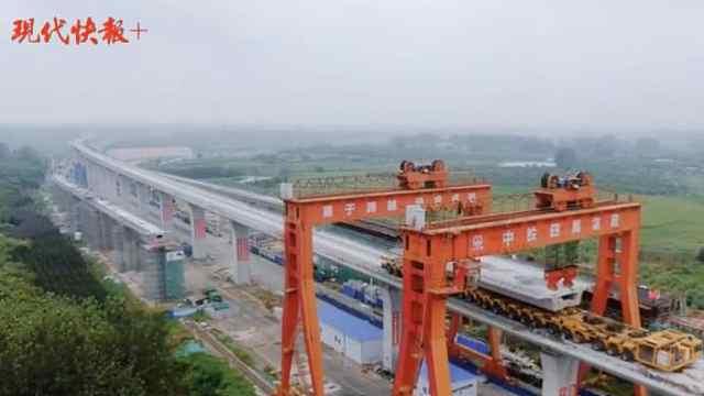 直击宁滁城际铁路施工现场:高温下工人全力架梁