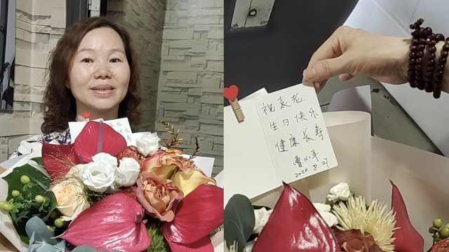 袁隆平院士90岁生日,为其理发17年的理发师买花送祝福