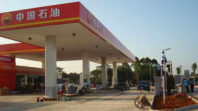 中国石油上半年亏损299亿元,炼油业务亏损136亿元