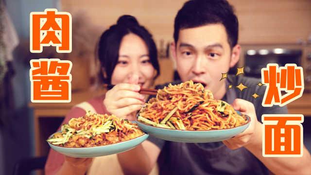 北京的村庄长什么样?北漂夫妻带你逛逛,还有浓郁的肉酱拌面