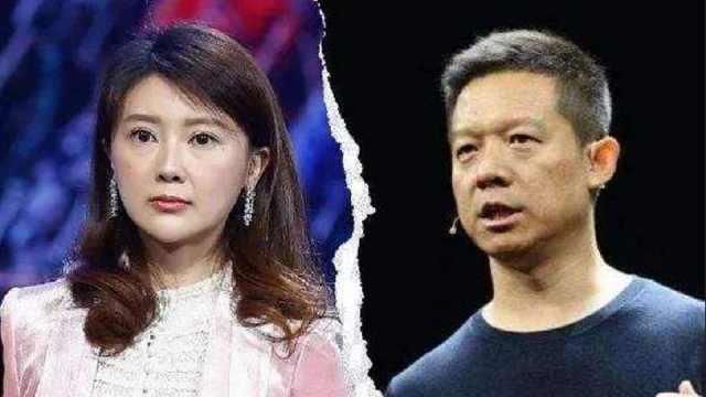 贾跃亭前妻甘薇北京一处房产拍卖结束,成交价2420万元