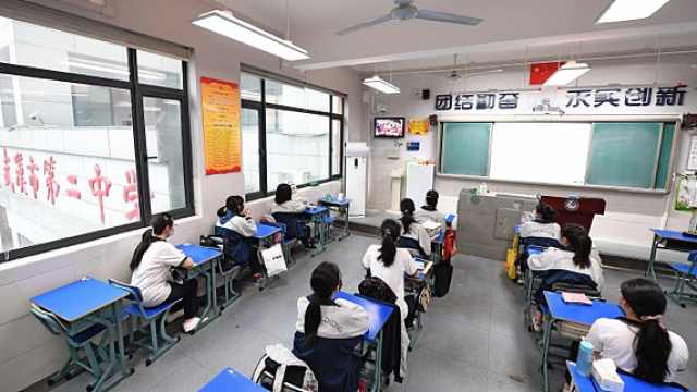 直播:校内无需戴口罩,武汉中小学幼儿园开学,267万学生返校
