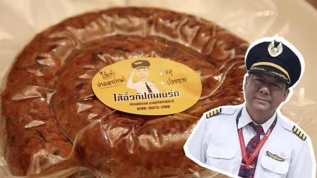 民航人的自救:疫情下泰国机长卖香肠月入过万,空姐帮忙送货