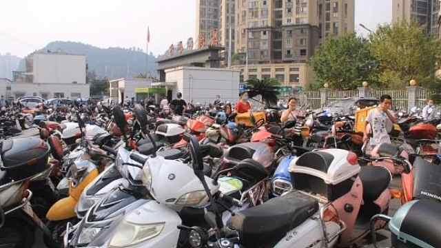 桐梓摩托车、电动车大整治来了!