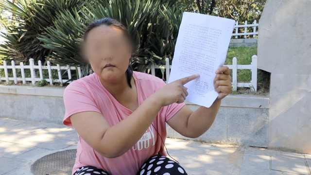 法院回应女子服刑期被办信用卡判决:原判有误,重新审理