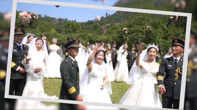 苏州18位抗洪的兵哥哥集体结婚啦