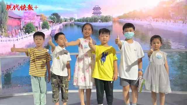 """当家长孩子邂逅""""全息5G大运河"""",路人转粉!"""