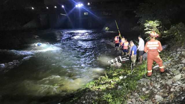 单位自驾游1人失足坠河,4名同事下水营救:共3人溺亡