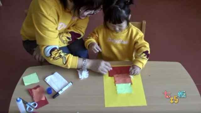 亲子游戏:超有趣的拼贴画,快跟宝宝一起玩起来!