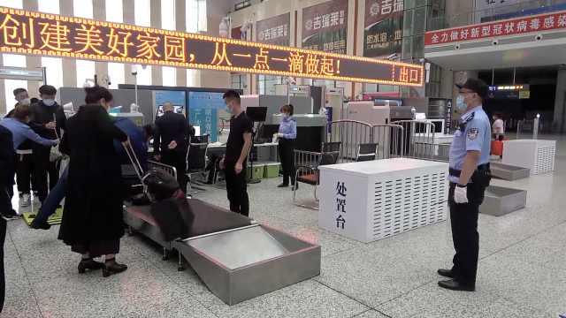 最新!中央气象台对台风海神停止编号,吉林部分列车恢复运行