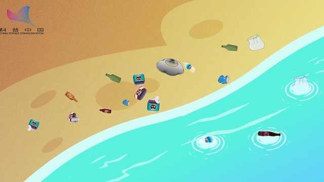 海洋垃圾何去何从