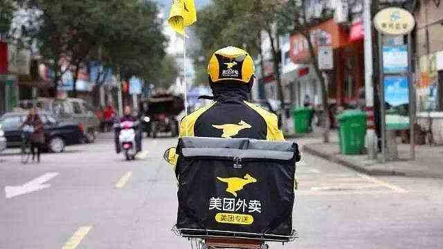 美团宣布五项措施改进配送系统,将给骑手留出