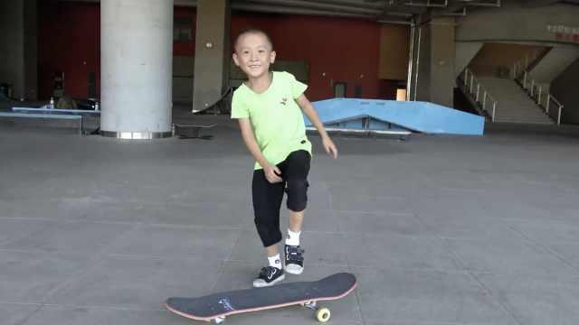 6岁娃玩滑板2年会20种花样,爸爸点赞:比我厉害