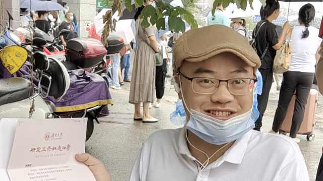 患罕见病男生考博三次终上湖大:曾两次考过但因残疾未被录取
