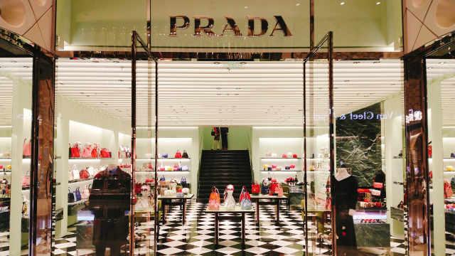 """普拉达CEO称中国市场销售额已远超2019年,""""七夕""""创新高"""