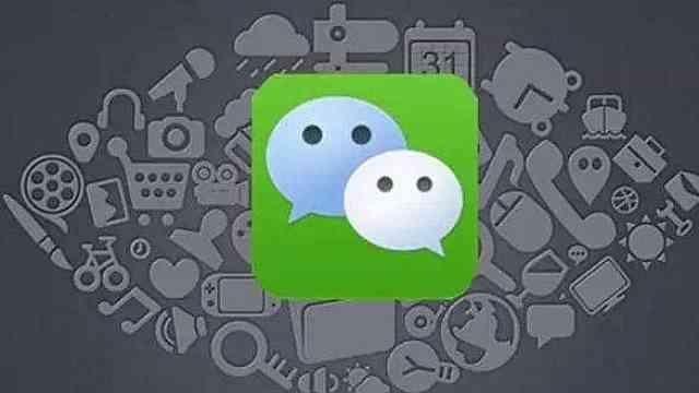 腾讯申请微信儿童版商标,已进入内测阶段