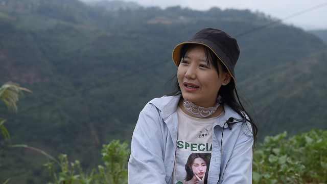大凉山瓦吉吉村走出第一个女大学生,曾远赴1