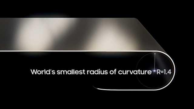 三星实现全球最弯折叠OLED屏商用,已应用于三星折叠手机