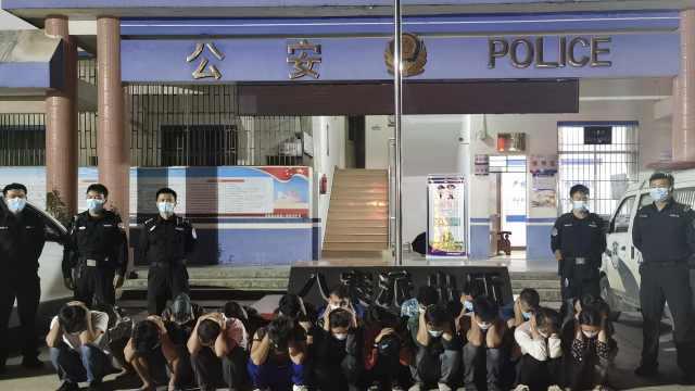 云南马关警方查获17名非法入境人员,欲前往文山市务工