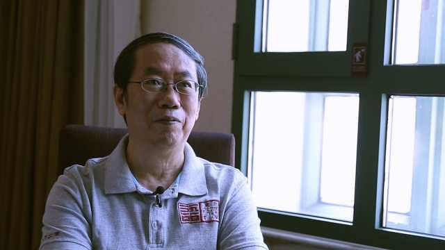 北京大学教授陈平原:大学不该分成三六九等
