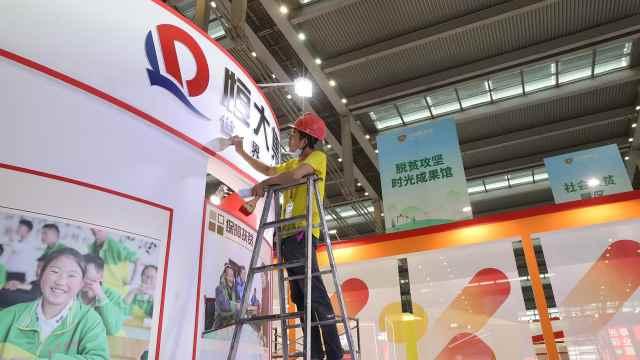 第八届中国慈展即将在深圳会展中心开幕