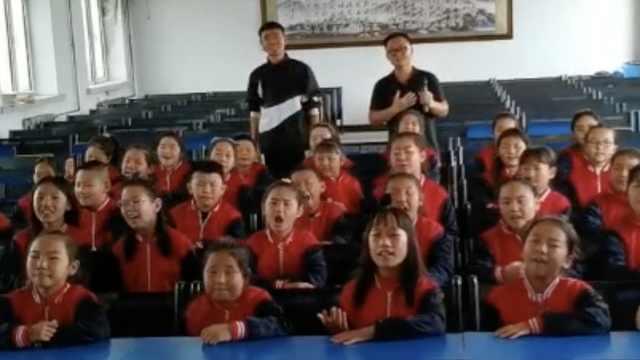 """最美童声!乡村教师组建""""村里的孩儿""""音乐班:实现学生音乐梦"""