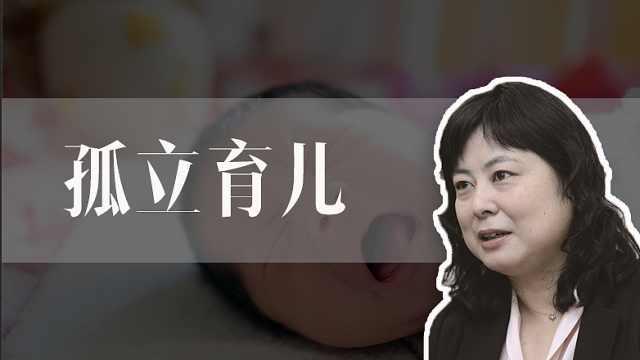"""小林美希:""""不让生育的社会"""",一旦成为父母就被孤立"""