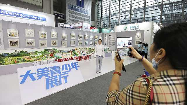 决战脱贫攻坚,共创美好生活!第八届中国慈展会在深热展