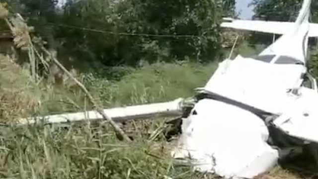 山东小型飞机坠落时正在进行飞行训练,机上3人受伤