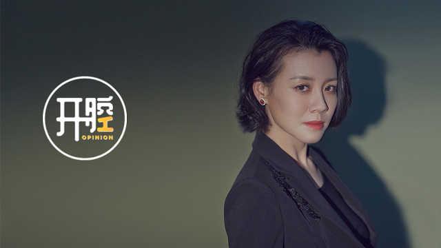 演员刘琳开腔 | 想不想红,这是个问题