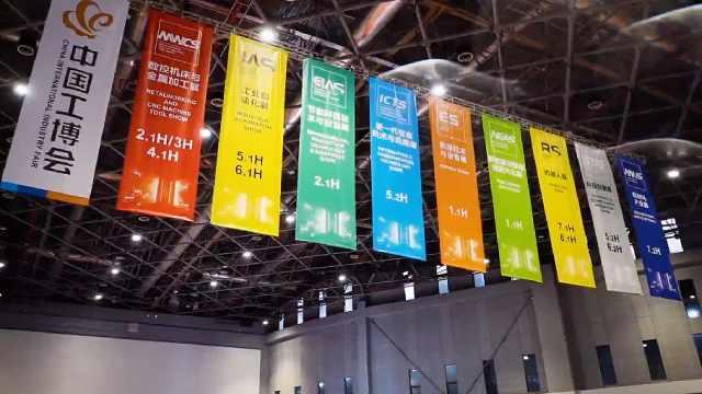 多款新品发布!现场直击2020年中国工博会