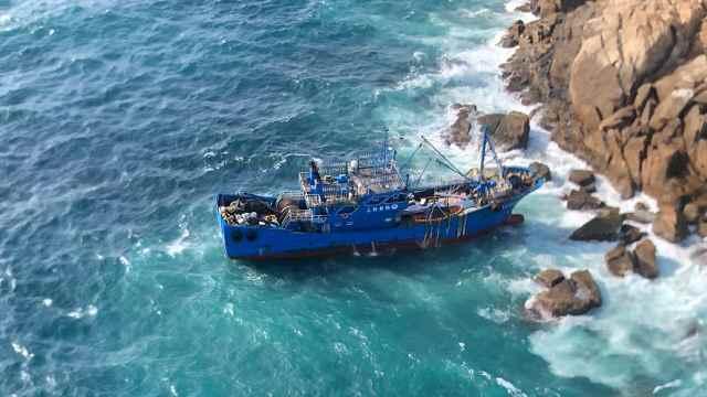 福建一艘渔船在汕头海域触礁,4人遇难4人失联