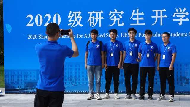 电子科大高等研究院深信院共建深圳市电子信息产业技术研究院