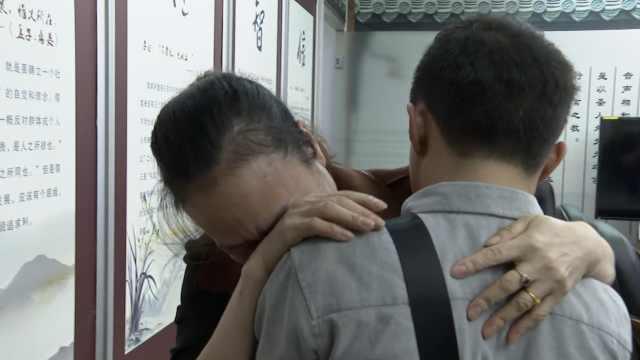 重庆龙凤胎男孩被拐26年,重逢后抱母痛哭:以后给爸妈养老
