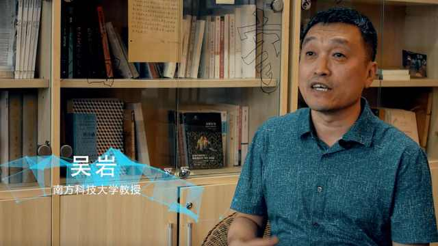 《未来者说》吴岩:想象力研究