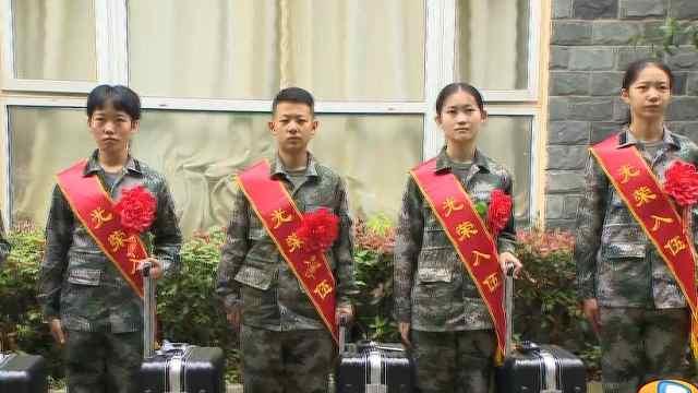 凌晨3点!苏州27名女兵集结入伍