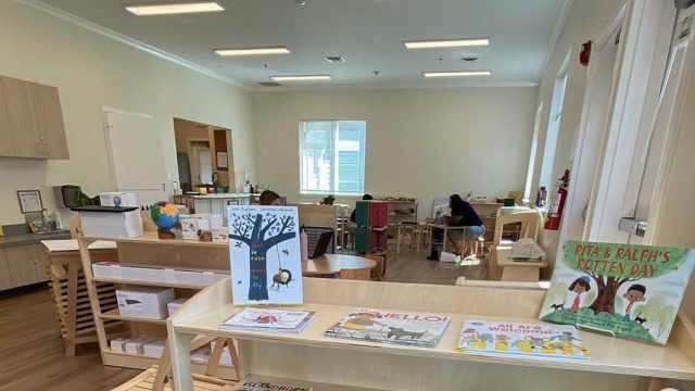 全球首富开免费幼儿园:第一所贝索斯学院10月开学,将开多家