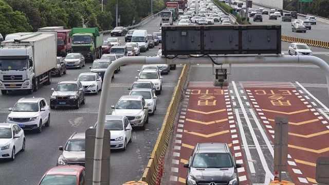 国庆假期小客车免收高速通行费,十一当日最拥堵