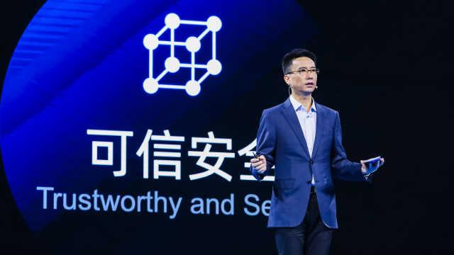 蚂蚁金服CEO胡晓明:蚂蚁上市后最重要的事是投入科技