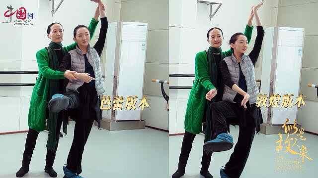 中国的芭蕾舞如何融入自己的民族特色