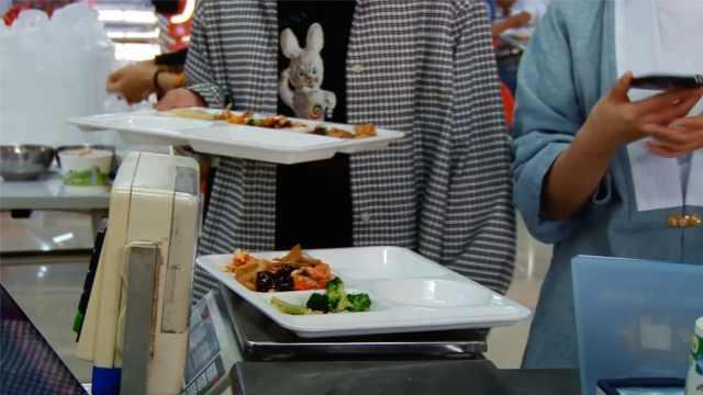 高校餐厅按需称饭菜光盘换水果,每天投放1500斤水果供换取