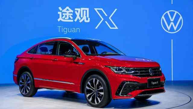 大众汽车品牌携众多创新车型亮相2020北京车展