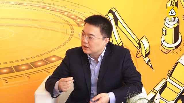 2020北京车展BOSS面对面——北汽任伟